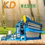 带式洗砂污泥压滤设备 功率大 低噪音