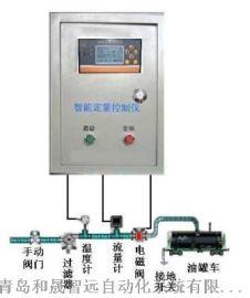 GPRS无线抄表系统,自来水GPRS远程抄表系统