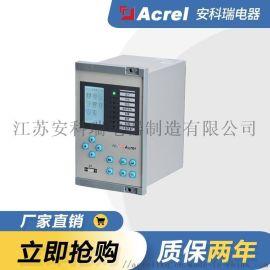 AM5-C电容器保护装置厂家