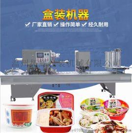 2019年火爆剁手也要买的辣椒酱封口设备