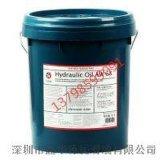 加德士 Hydraulic AW100抗磨液压油