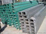 玻璃鋼電纜槽供應商 玻璃鋼電纜槽盒廠家