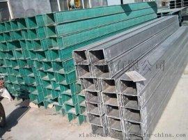 玻璃钢电缆槽供应商 玻璃钢电缆槽盒厂家