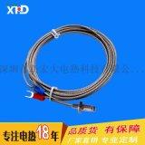 深圳廠家直銷螺釘式熱電偶 M6螺牙k型遮罩線熱電偶