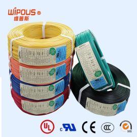 美标1015 18AWG电子线,环保PVC绝缘导线,UL认证单芯线