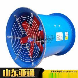 风机 轴流风机 T35轴流风机 防腐轴流风机