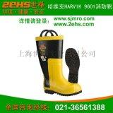 哈維克9601消防靴