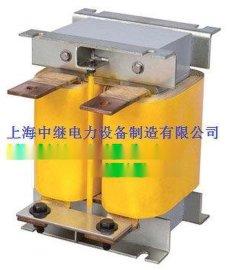 平波电抗器 直流电抗器