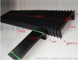 整体伸缩机床钢板风琴防护罩