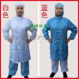 防護服 防塵服 食品加工廠潔淨無塵服 廠家直銷