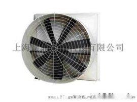 设计水处理厂车间降温设备-马达负压风机