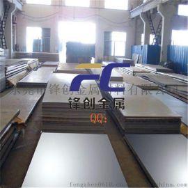 肇庆SUP6弹簧板 耐磨弹簧钢板 高强度SUP6弹簧板料价格