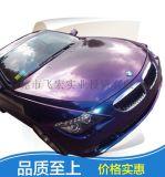 汽车漆专用多彩变色龙粉珠光粉 三色随角度变色折光变色珠光颜料