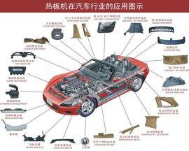 汽车门板专用汽车配件焊接机**
