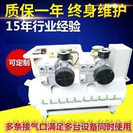福建单级旋片式真空泵站厂家生产XD040单级旋片式真空泵站移动式