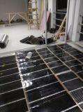 供應進口韓國遠紅外線碳晶碳素碳墨碳纖維電熱膜電地熱膜電地暖膜