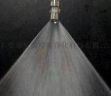 MEG高壓水切噴頭噴嘴