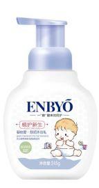 婴幼儿用品婴倍爱舒润沐浴乳250ml
