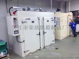 蒸汽加热烘箱首先荣欣,蒸汽烘箱节能环保,安全性能高!