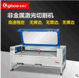 光博士激光厂家供应大幅面皮革布料激光切割机 布料裁切机