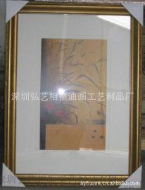 画框生产厂家,定制木制油画框、酒店大型仿古金银镜框装饰画框挂画