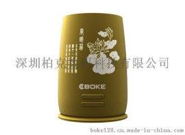 TWS蓝牙智能音响 BT-101便捷商务音箱 3D音效 便捷金属收款播放器 厂家直销