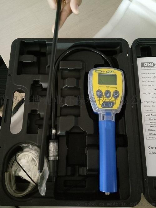 GT43手持式可燃气  检测仪 英国GMI进口仪器
