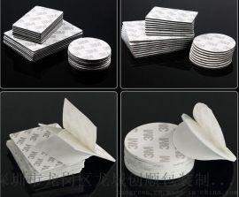 厂家生产EVA脚垫/EVA防震垫/EVA防火垫/EVA防滑垫/EVA双面带胶垫