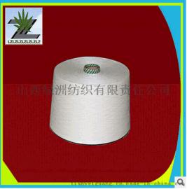 厂家直销山西绿洲环保有机棉精梳纱线