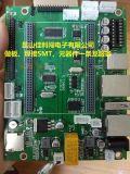 pcb制作 电路板打样 SMT贴片打样 pcb打样 pcb板制作 送电阻电容