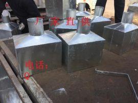 02S403鋼制鍍鋅雨水鬥|側入式雨水鬥DN150