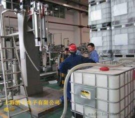吨桶灌装机,吨桶防爆灌装秤,IBC桶计量设备