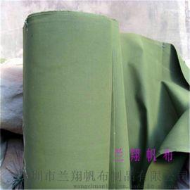 广东兰翔帆布厂:有机硅帆布,耐磨,轻质,抗撕拉!