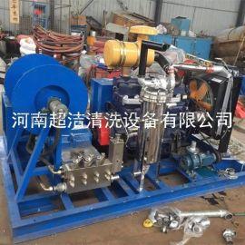 污水管道疏通清洗机 市政管道清洗机尽在河南超洁生产厂家 品质保障