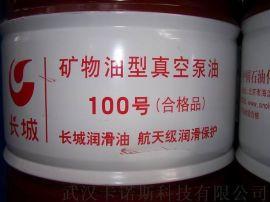 武汉卡诺斯润滑科技批发供应得拜牌优质矿物型真空泵油