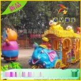 现货抢购中-商场新型游乐设备DXHC-16大象火车-童星厂家直销