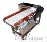 JZD500铝箔包装专用金属探测器 高性能食品金属检测机