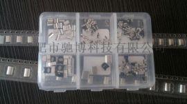 SMT贴片式导电泡棉
