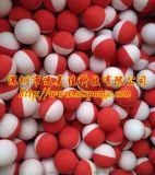 阿eva彩色球 EVA海绵球 海棉弹力球 各种尺寸