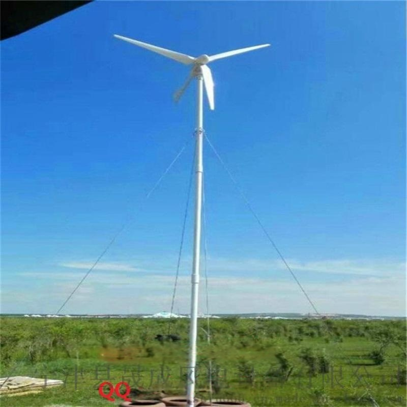 小型家用风力发电机5000W低转速永磁物有所值值得拥有