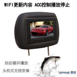 Wifi更新出租车头枕广告机7寸车载广告机广告屏远程更新广告