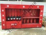 大型工地消防体验柜工地消防检查柜厂家