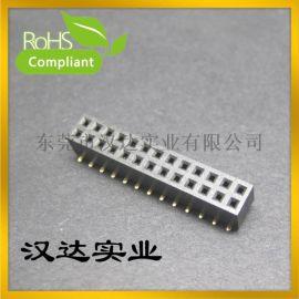 2.0贴片排母2X13 排母连接器 排针排母