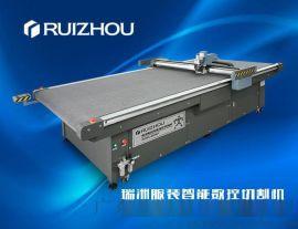 瑞洲科技服装对条对格切割机