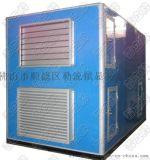 泳池恆溫除溼熱泵空調機 普立專業生產