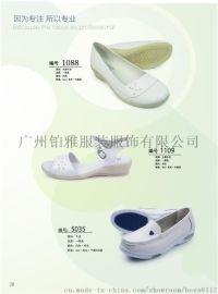 广州铂雅气垫EVA底护士鞋1604