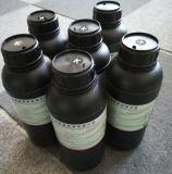農藥噴碼UV墨水電子監管碼 墨水