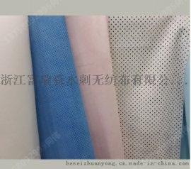 地毯复合基层水刺布生产厂家,新价格,供应多规格毯基层水刺布