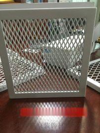 网状铝板板-网板金属装饰铝板-网格铝单板