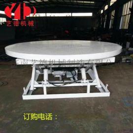 定制固定式升降舞台可伸缩式平台电动旋转升降舞台方形